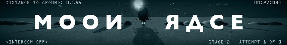 Moon Race Header Image
